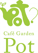cafe_Grden_Pot_footer_logo